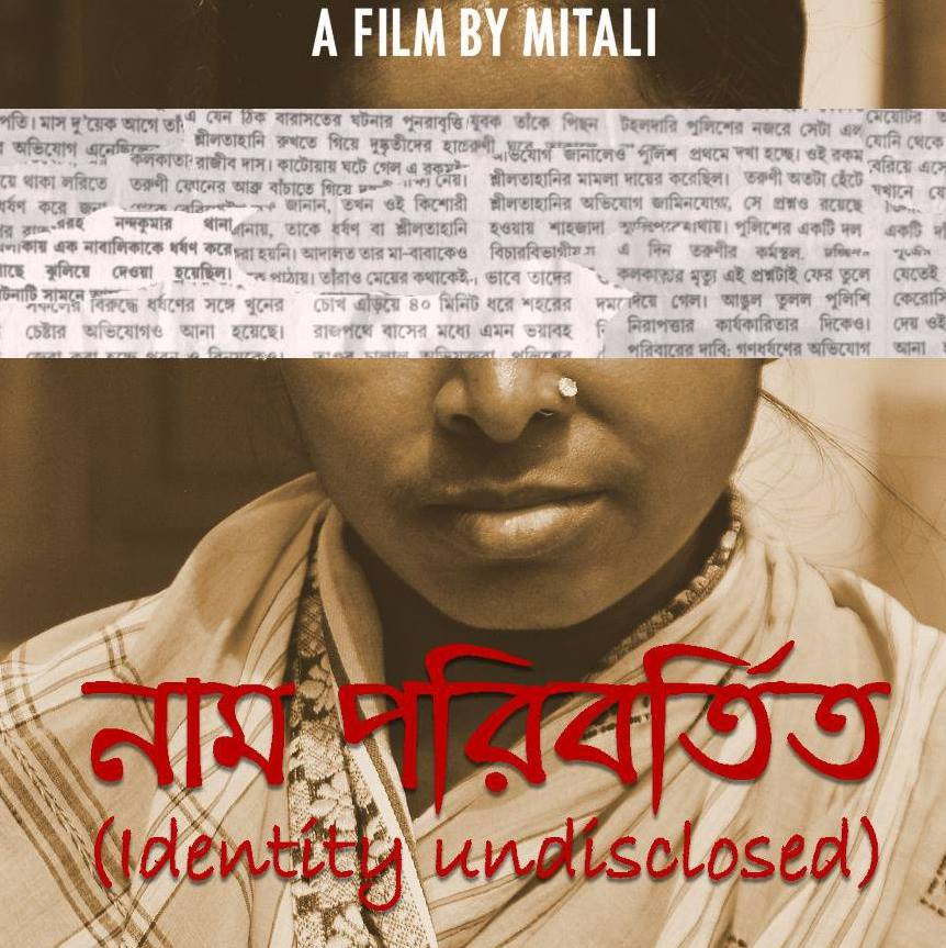 Bebaak Kaho (बेबाक कहो): Film Review- Naam Poribortito (Identity  Undisclosed) by Mitali Biswas