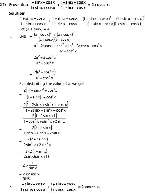 OMTEX CLASSES: Geometry Hots Sum No  27