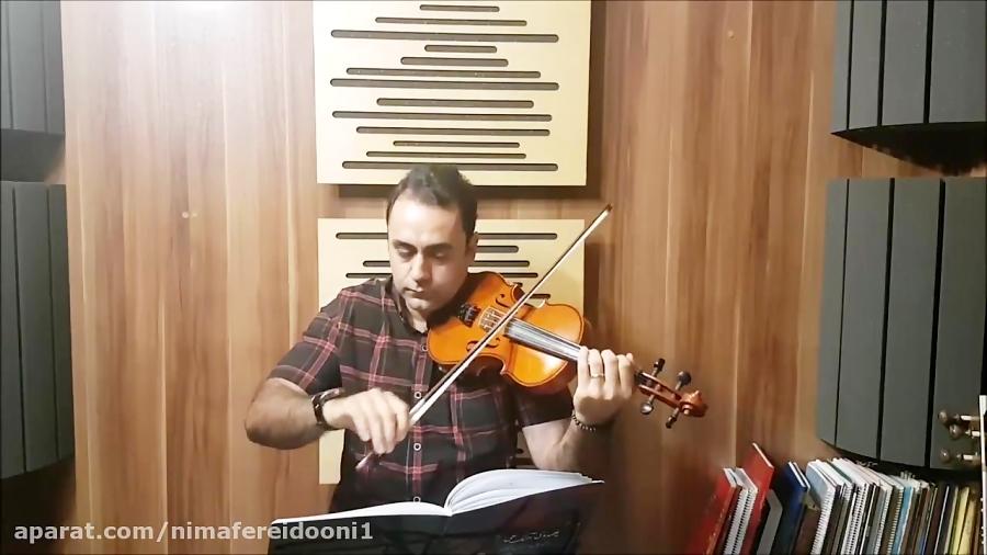 فیلم آموزش ویولن گلچین آهنگ ها  خال هندو بیرجندی ایمان ملکی