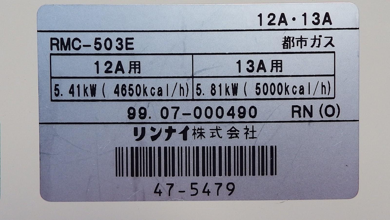 DSCF2453.JPG