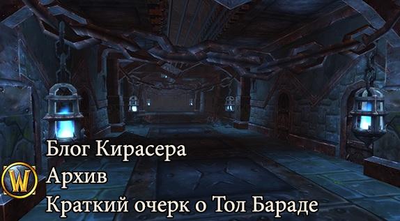 tb1.jpg