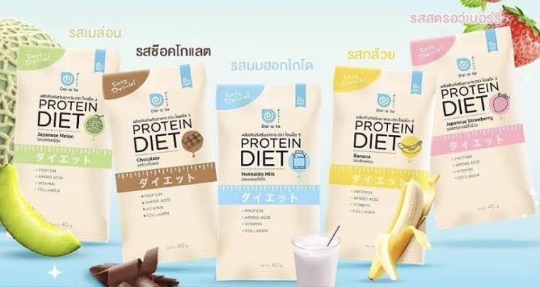 5. โปรตีนลดน้ำหนัก DAIATO   Protien Diet