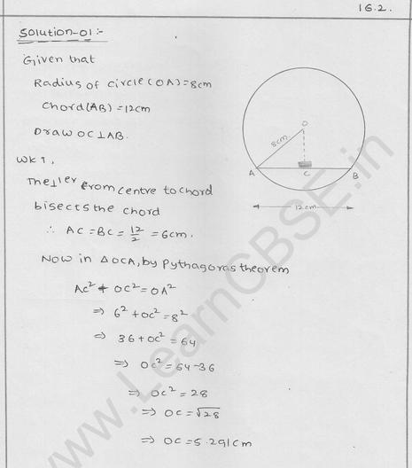Cbsetuts Rd Sharma Class 9 Solutions Circles