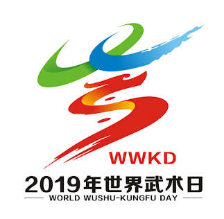 """The logo derives from the """"W"""" and """"S"""" in """"Wushu,"""" combining themes such as wushu action, Taiji, and the traditional Chinese dragon to reflect the concept of wushu's vitality and vigorous development."""