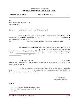 APPLICATION FOR GPF FINAL WITHDRAWAL pdf
