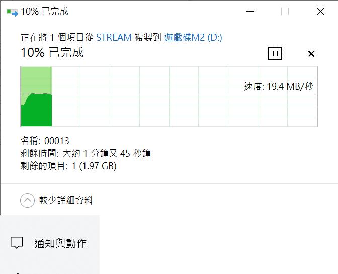 華碩子公司 華芸 ASUSTOR 出的電競 Nas AS5304T 4Bay - 15