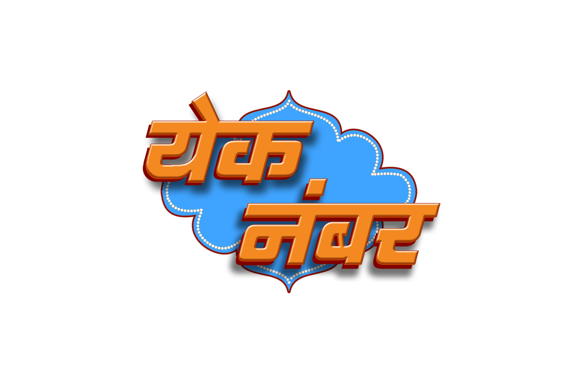 C:\Users\chavand1\AppData\Local\Microsoft\Windows\Temporary Internet Files\Content.Word\eak noFinal logo_28-5_15.png