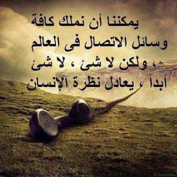 صباح الأمنيات الجميل vbg4mo0XOyrLX47kwJqx
