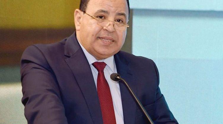 جي. بي. مورجان العالمية تمنح الاقتصاد المصري إشادة دولية جديدة