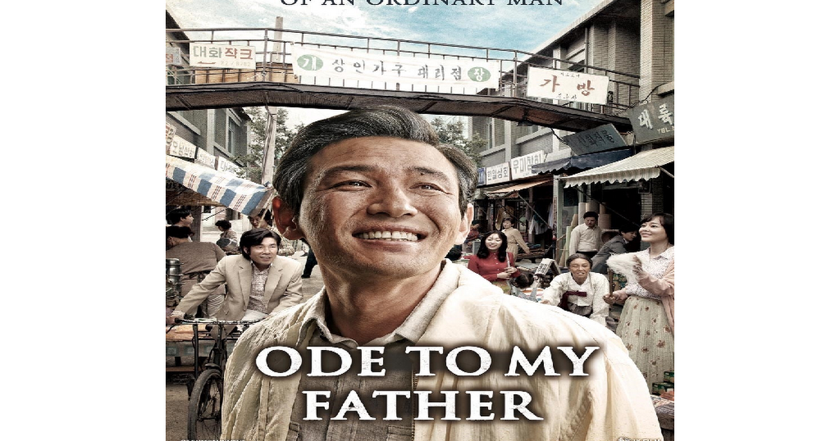 Father ode torrent kickass to my Ode to
