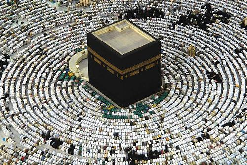 D:\Articles\hijri committee\qiblah\kaaba1.jpg