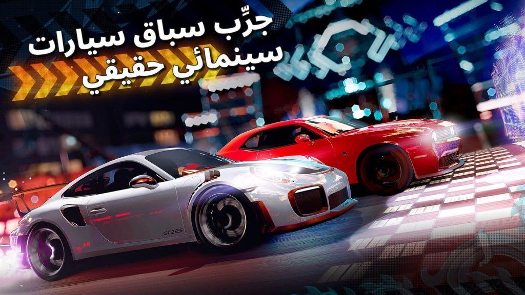 مزايا وعيوب Forza Street