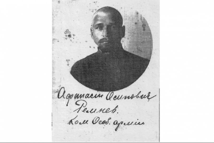 Афанасій Ремньов