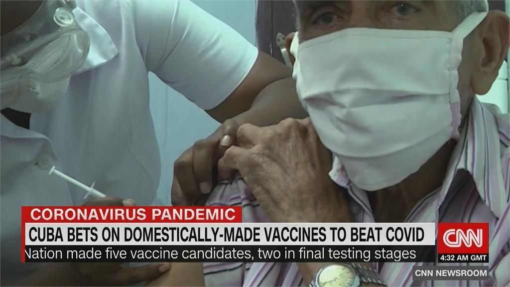 古巴展開國產疫苗接種 拼9月前施打七成人口