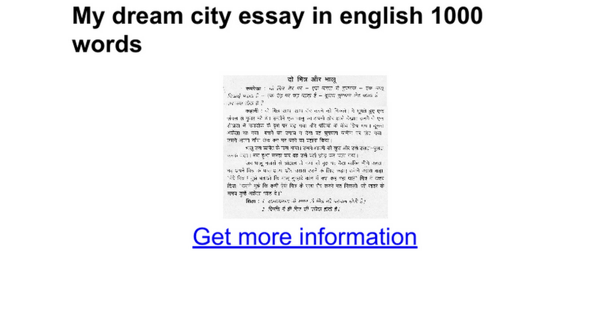 Essay on My City Ludhiana For Kids & Students