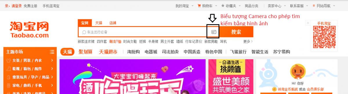 Tìm kiếm sản phẩm trên taobao bằng máy tính