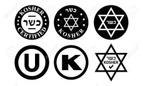 תוצאת תמונה עבור kosher food