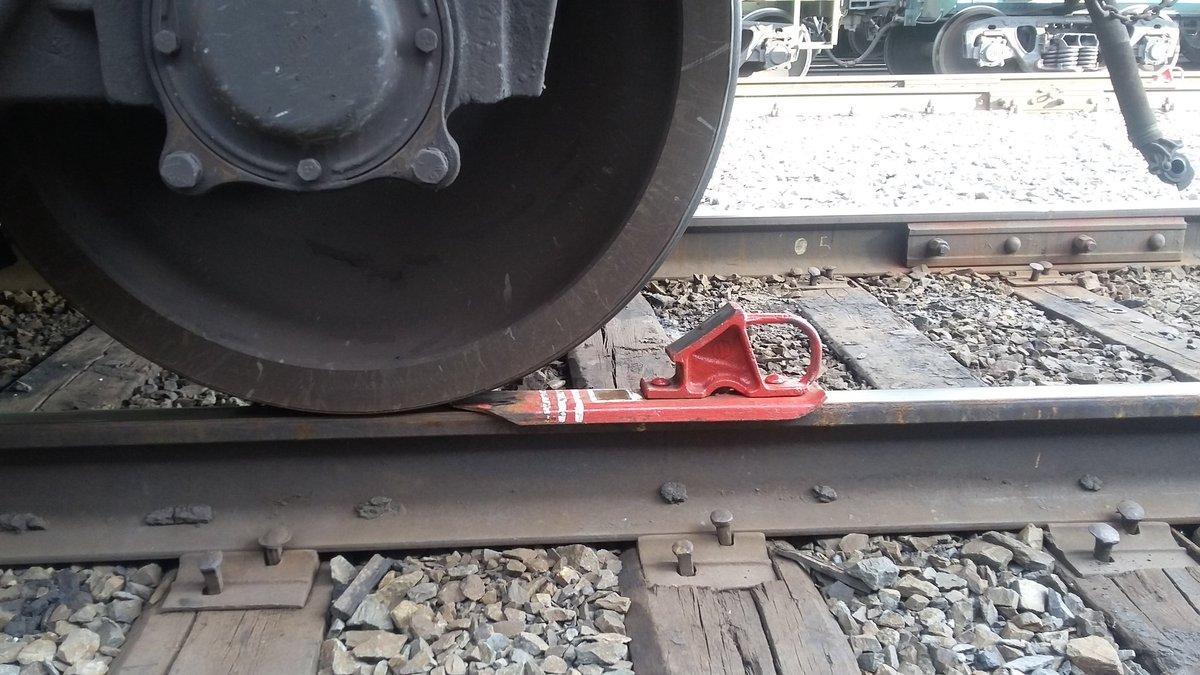 тормозные башмаки железнодорожные