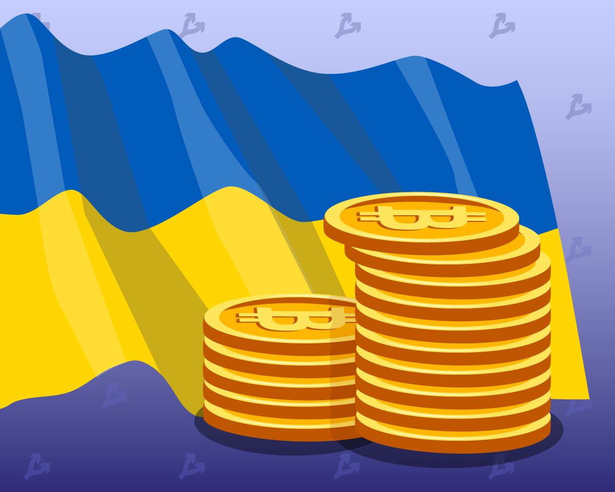 Биткоин Украина