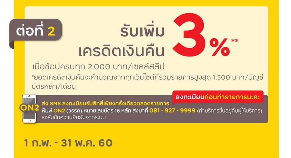 ShopAt24-2.jpg