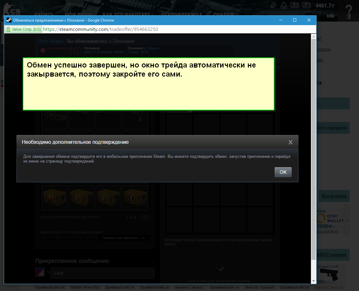 Снимок экрана (39).png