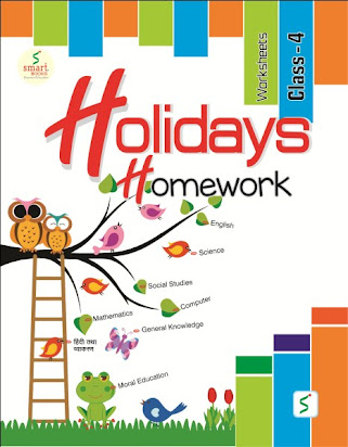 Cover Page Design For Holiday Homework