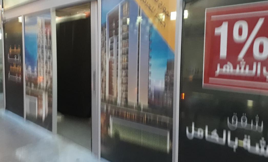 Nhà chờ bus Dubai