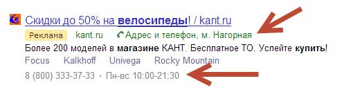 http://ktonanovenkogo.ru/image/23-09-201423-27-39.png