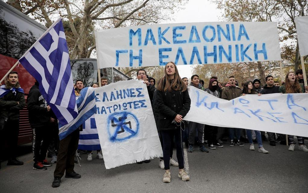 https://politik.gr/wp-content/uploads/2018/11/mathites_macedonia.jpg