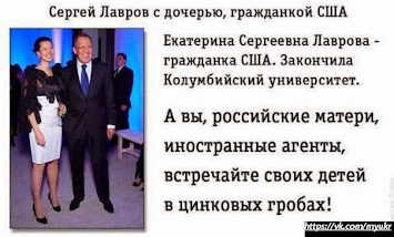 Экс-нардепы Олийнык и Калетник объявлены в розыск, - ГПУ - Цензор.НЕТ 8388