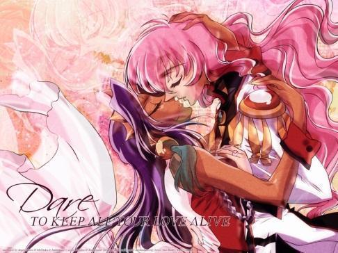 C:\Users\eloy\Downloads\AnimePaperwallpapers_Shoujo-Kakumei.jpg