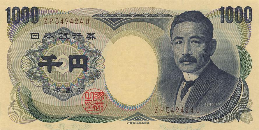 1000 yen biljet