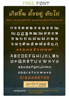 KRR-Thaispirit-1.jpg