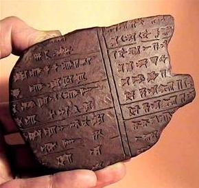 assyrian tablet.jpg