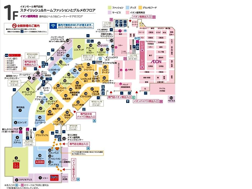 A014.【盛岡南】1階フロアガイド 170114版.jpg