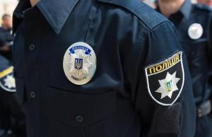 Нова поліція форма