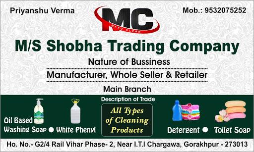 M/S Shobha Trading Company - Chemical Manufacturer in Gorakhpur