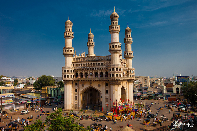 historical places in andhra pradesh essay scholarships