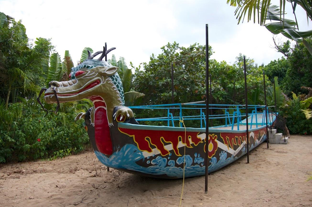 ドラゴン船(?)