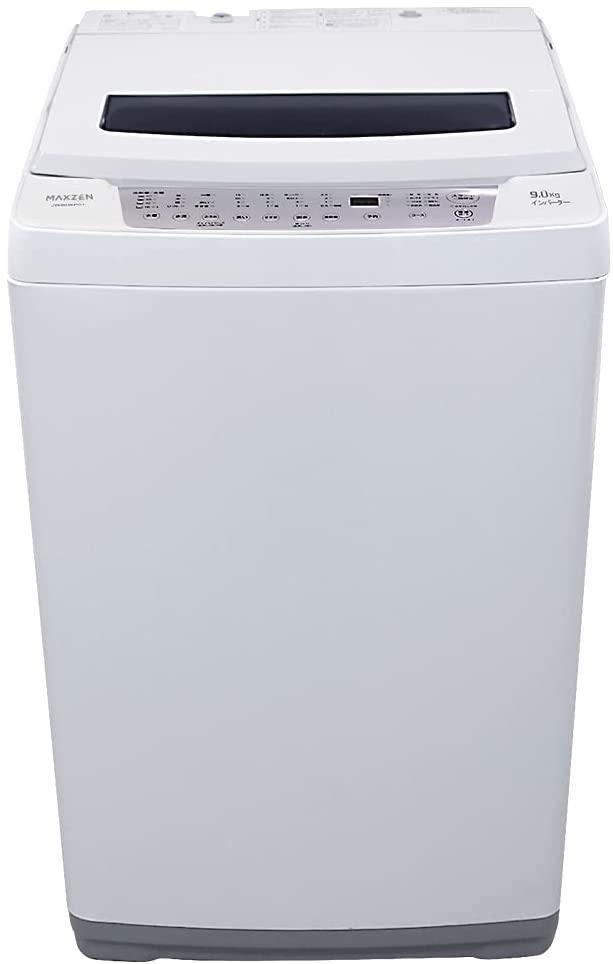 マクスゼン9kg全自動洗濯機