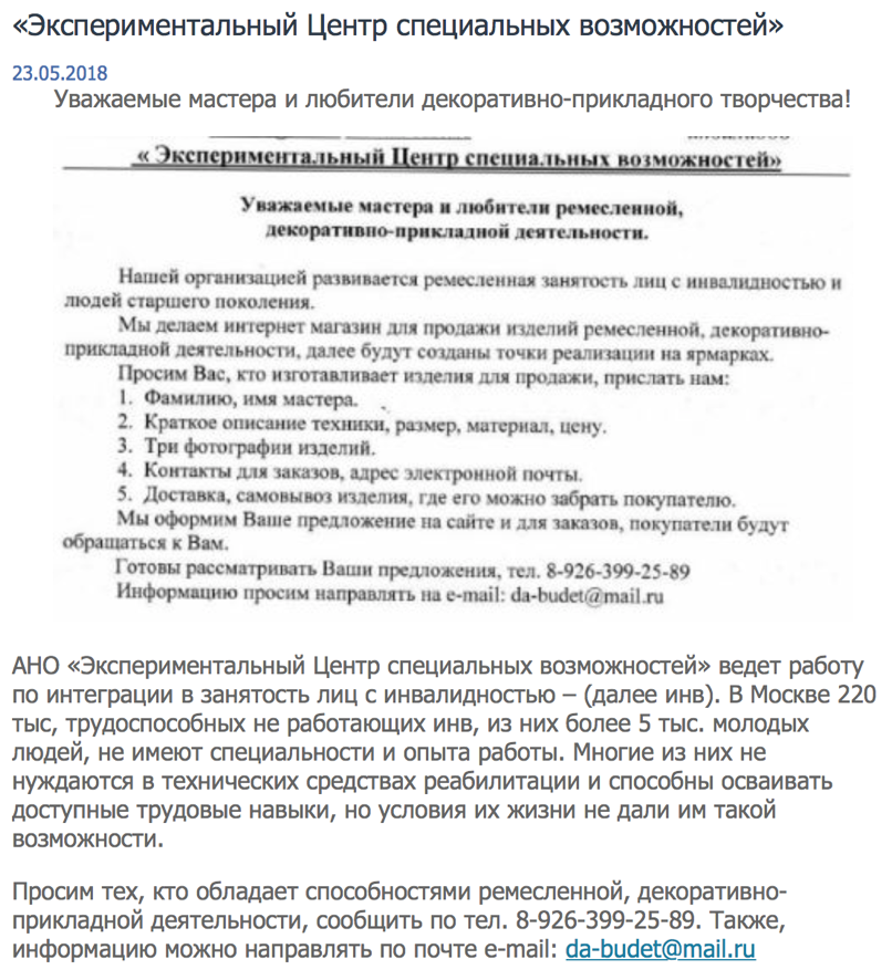 ../../../../Documents/Скриншоты/Снимок%20экрана%202018-09-10%20в%2012.4