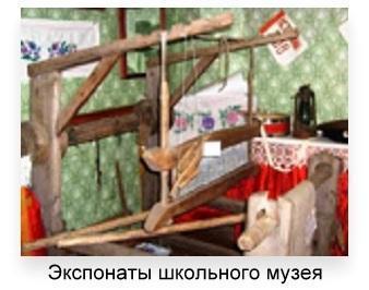 C:\Users\Юля\Pictures\Светлолобово\54.jpg