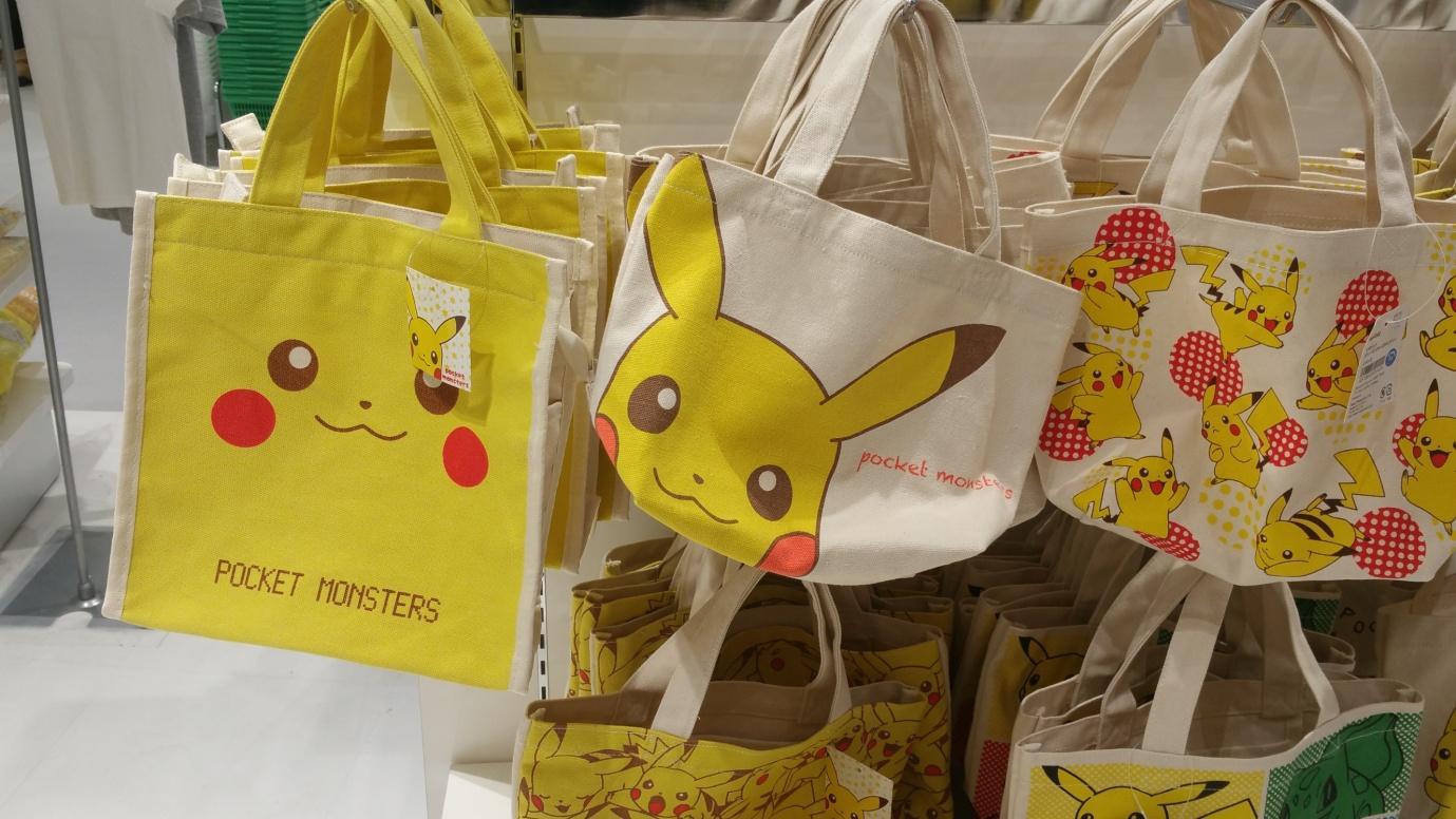 C:\Users\J\Pictures\TOKYO NOV 2016\POKEMON SKYTREE\20161115_135643.jpg
