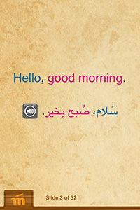 How to say Hello, good morning in Farsi