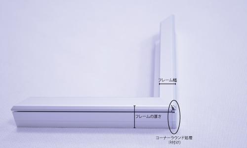 LEDライトパネルのシルバーフレーム