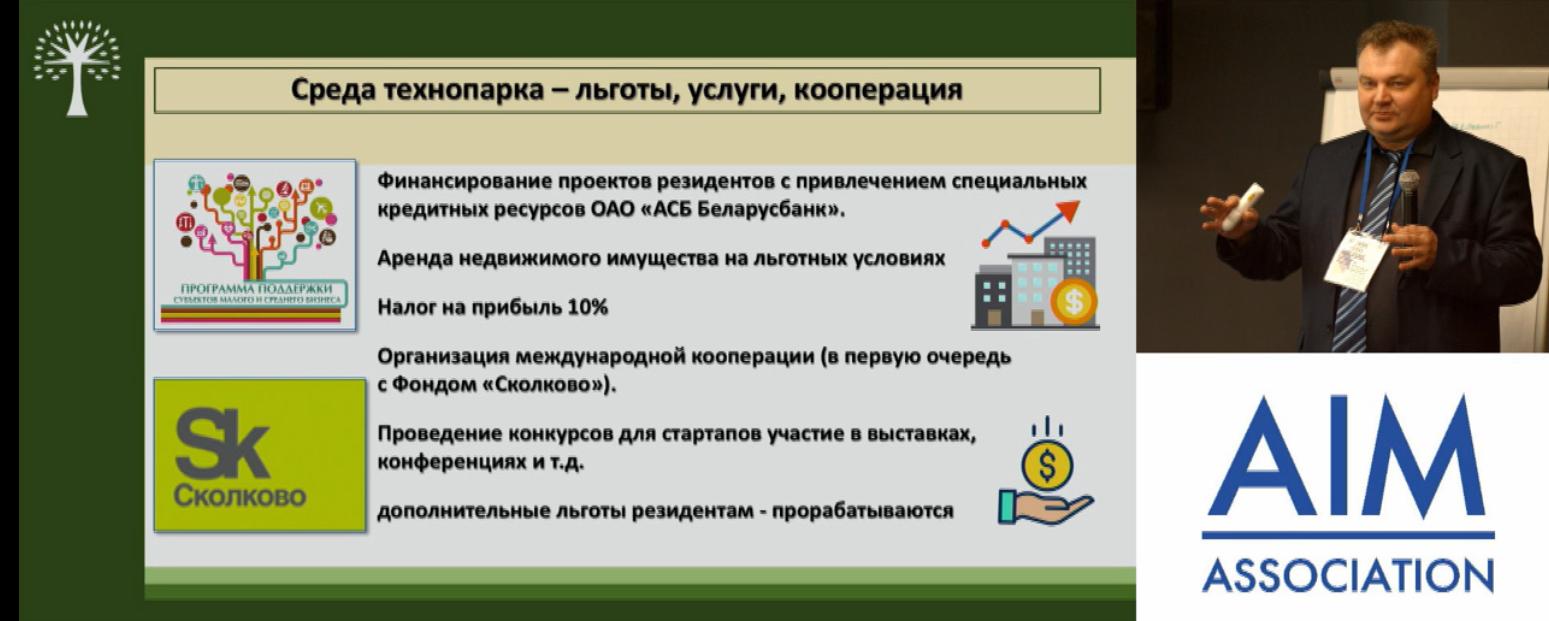D:\Ассоциация\Стратегическая сессия март 2021\Новости после\6.png
