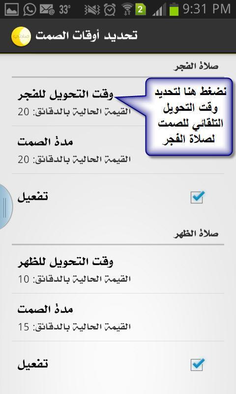 http://1.1.1.2/bmi/3.bp.blogspot.com/-zx8y32qCCng/UaZyyDubk7I/AAAAAAAAAUc/0kS5V432Smk/s1600/9.jpg