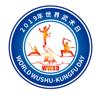 "The logo is entirely rounded to the outer contours of the earth, focused around the ""palm-and-fist salute,"" with three wushu silhouettes. It reflects wushu lovers from five continents and celebrates World Wushu-Kungfu Day."