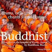 Buddhist Drums, Bells and Chants for Relaxation (Recorded In the Temples of Kyoto, Japan)