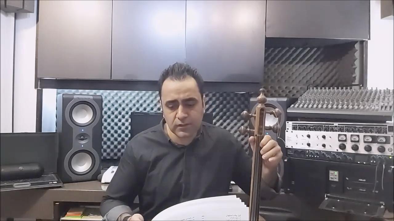عشاق درآمد سوم دشتی ردیف دوم ابوالحسن صبا ایمان ملکی کمانچه